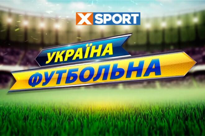 Украина футбольная. Топ в Первой и Второй лиге